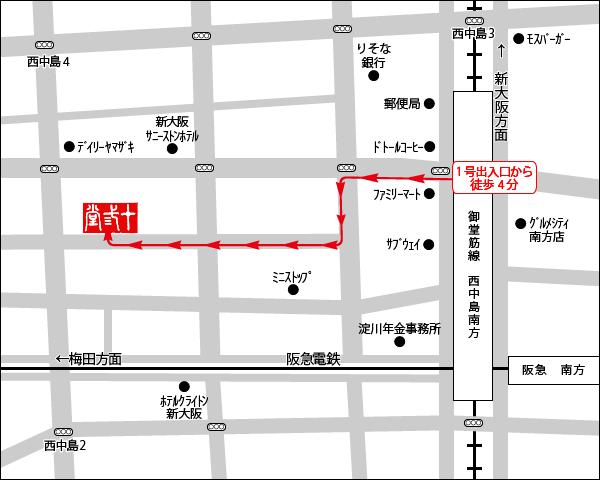 十三堂楽器大阪難波ショールーム地図