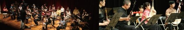 十三堂楽器音楽教室